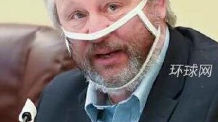 """什么操作?美国多名州议员戴""""黑色网状口罩""""应付防疫规定"""