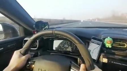最高254公里!男子开领克轿车超速狂飙,结局极度舒适