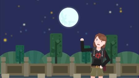 牛年元宵节月亮最圆时刻!2分钟看月亮5个冷知识