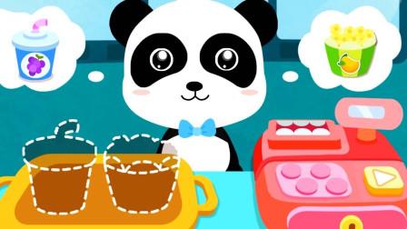 奇奇想吃爆米花还是蓝莓果汁呢?宝宝巴士游戏