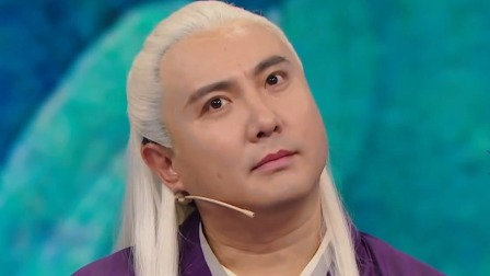 沈腾再秀神级演技,2G冲浪不识刘亦菲 王牌对王牌 第六季 20210226