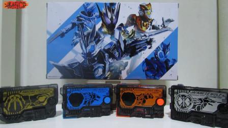 假面骑士ZERO-ONE DX A.I.M.S.&ZAIA完结纪念台词版程式升华钥套装