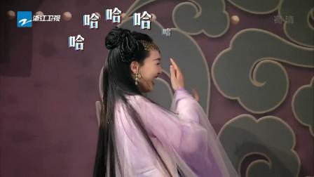 """唐嫣表演""""二龙戏珠""""一秒被戳中笑点,关晓彤捡漏急坏唐艺昕!"""