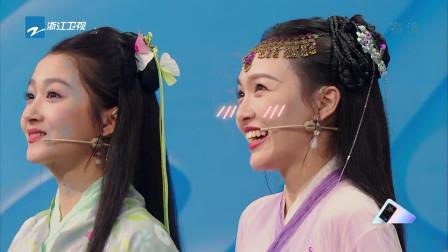 """唐嫣看到罗晋的照片秒害羞,""""九亿少女的梦""""林更新梦碎现场?"""