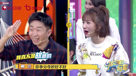 """接招吧前辈:丁程鑫杨迪吃棉花糖PK!辣目洋子直呼""""太狼狈了"""""""