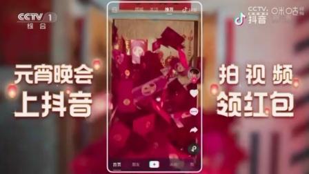 2021.2.26CCTV1广告花好月圆元宵夜中央广播电视总台元宵晚会