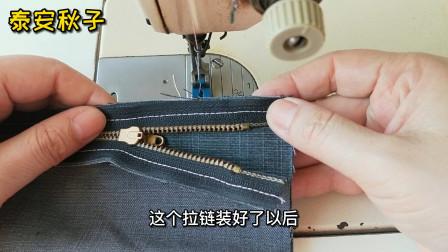 牛仔裤不穿了,扔掉多浪费?裤腿剪个长条,加上拉链,成品太实用
