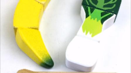 水果切切乐切香蕉过家家