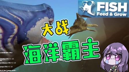 海底大猎杀:重生之大战海洋霸主!结果在劫难逃!