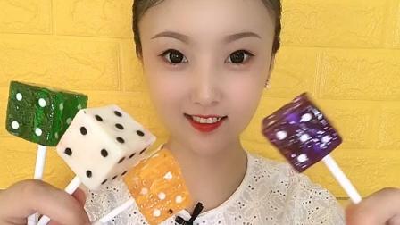 美女直播吃骰子糖果,各种口味的想吃吗?