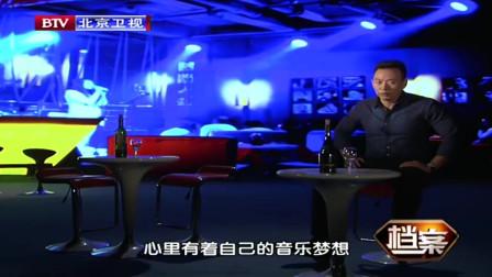 张惠妹跟张雨生在酒吧相识,为吸引他注意,张惠妹飙了一晚上高音
