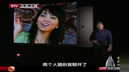 张惠妹首次去录音棚时非常紧张不敢呼吸,模样逗乐老师张雨生