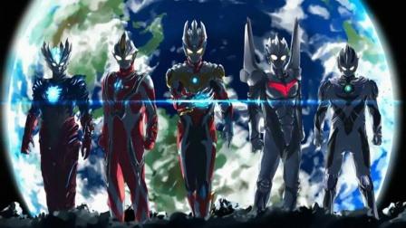 掌控光之国权力的5个奥特曼!
