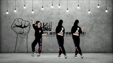 流行健身舞 《爱你久久DJ》32步带间奏 正反面