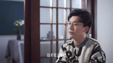 独白 X 陈铭:老奇葩太难了,我们是在跟过去的自己战斗