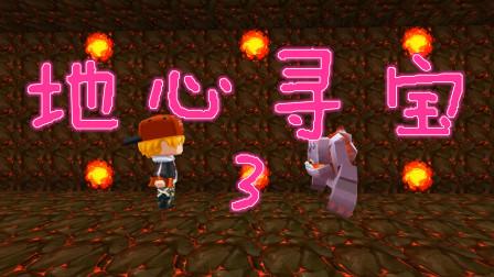 迷你世界:地心寻宝,小天和熔岩巨人斗智斗勇,最后巨人被雷劈了