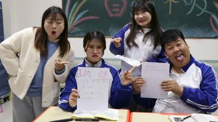 同学们之间互相出试卷题,王小九竟然考了个0分,什么情况?
