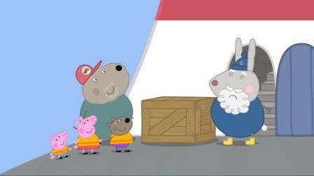 小猪佩奇:佩奇对兔爷的房子好奇,为什么叫灯塔呢,大家知道吗?