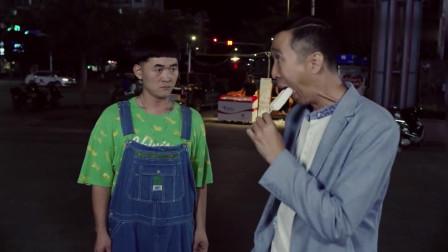 大哥路边买冰棍吃,谁料惹到一傻小子,非要跟着他