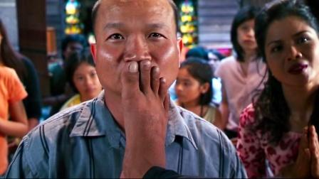 泰国神棍用脚给人算命,小伙吸了一口差点被送走!爆笑喜剧