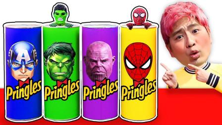 超级英雄益智早教游戏:萌娃小正太吃薯片遇到了谁?是蜘蛛侠和绿巨人吗?