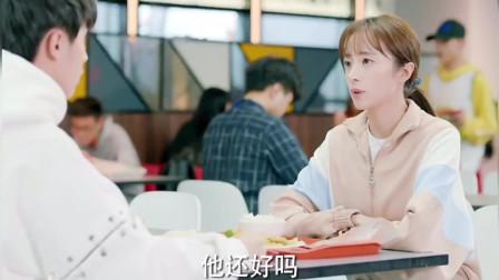《暗恋橘生淮南》第48集:盛淮南明明喜欢洛枳,还要这样伤害她