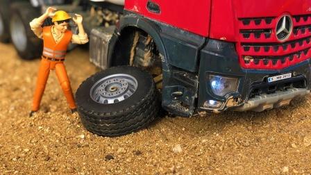 拖车玩具帮助大卡车更换车轮