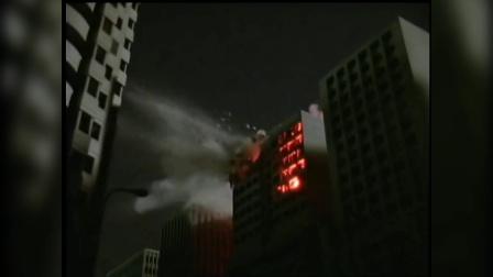 麦克斯奥特曼:怪兽伊夫摧毁城市!
