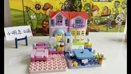 益智玩具:僵尸占据了房间