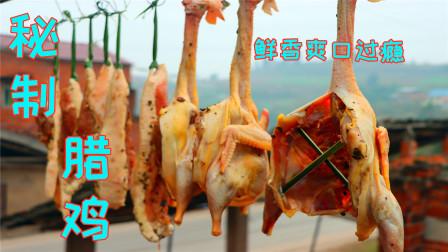 腊鸡四川人喜欢这样吃,荤素搭配汤汁鲜美,大老远就能闻到香味