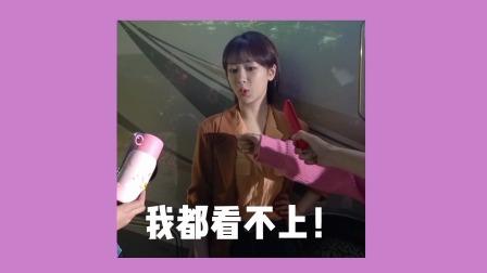 杨紫神还原走红毯流程 太搞笑了吧 纯属娱乐!