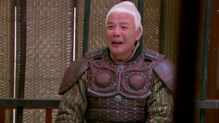 凤凰牡丹:洪顺起兵谋反,王尽忠为了自保,立马跟洪顺撇清关系