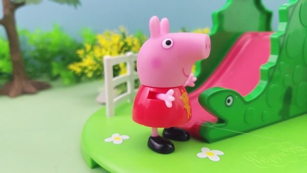佩奇和苏西的新朋友害羞不爱出门,怎么办?