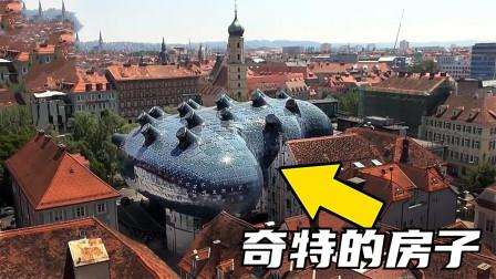 10座奇特的建筑,外观像毛毛虫的建筑,竟是一美术馆