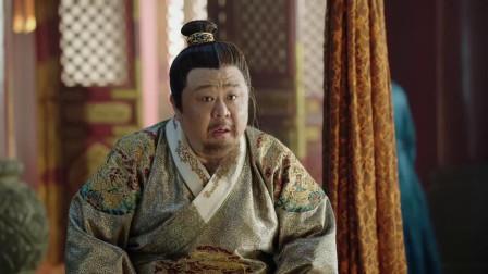 大明风华:太子来见皇上,就是探皇上脾气的,没想老爷子一脸严肃