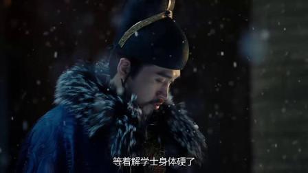 大明风华:赵王把解缙扔雪地里,等他活活冻死,再丢回牢里