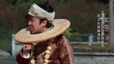 奔跑吧:神马国使臣李晨来觐见,牵着白马太搞笑了