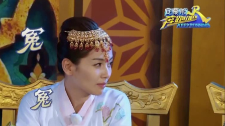 奔跑吧:刘涛姐要被冤死了,郑凯开始替她辩解