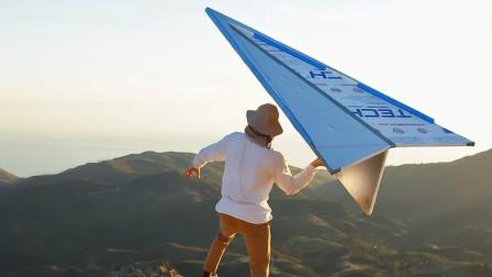 老外制作巨型纸飞机,从山顶放飞的那一刻,才是惊艳的开始!