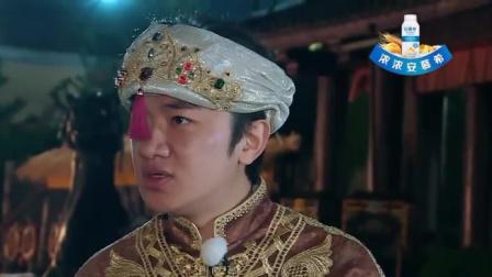 奔跑吧:刘涛姐说王祖蓝长得很帅,他感动哭了