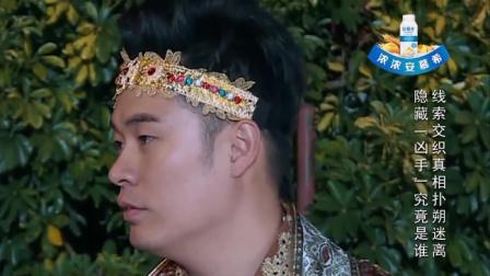 奔跑吧:李晨凶手想要找邓超,却被无情拒绝