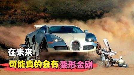"""汽车中的""""战斗机"""",3个极具未来感的概念车型"""