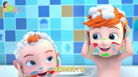 超级宝贝JOJO:痛痛快快洗个澡,我夸星星讲卫生