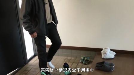 日本人到室内要脱鞋,那脚臭的人进入怎么处理?网友:原来如此!