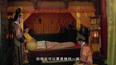 甄嬛传:皇后称霸后宫,简直越来越放肆,竟敢当面和太后死磕