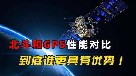 北斗和美国GPS谁更强?北斗系统性能优越,核心功能说明一切