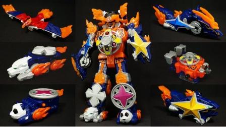 变形金刚玩具:手里剑战队忍者变形机器人,激热大王合体出动吧!