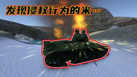 【神探莫扎特】跑错片场的榴弹炮-战地模拟器(ravenfield)丨游戏实况