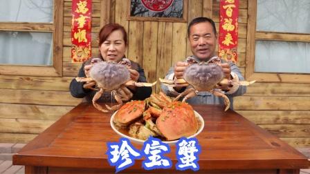 770买2只珍宝蟹,食叔秘制螃蟹烩粉丝,老婆子头次吃这么香