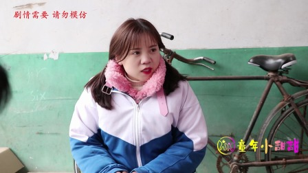 短剧:妈妈给甜甜和来福买了新书包,没想来福竟用新书包装葫芦